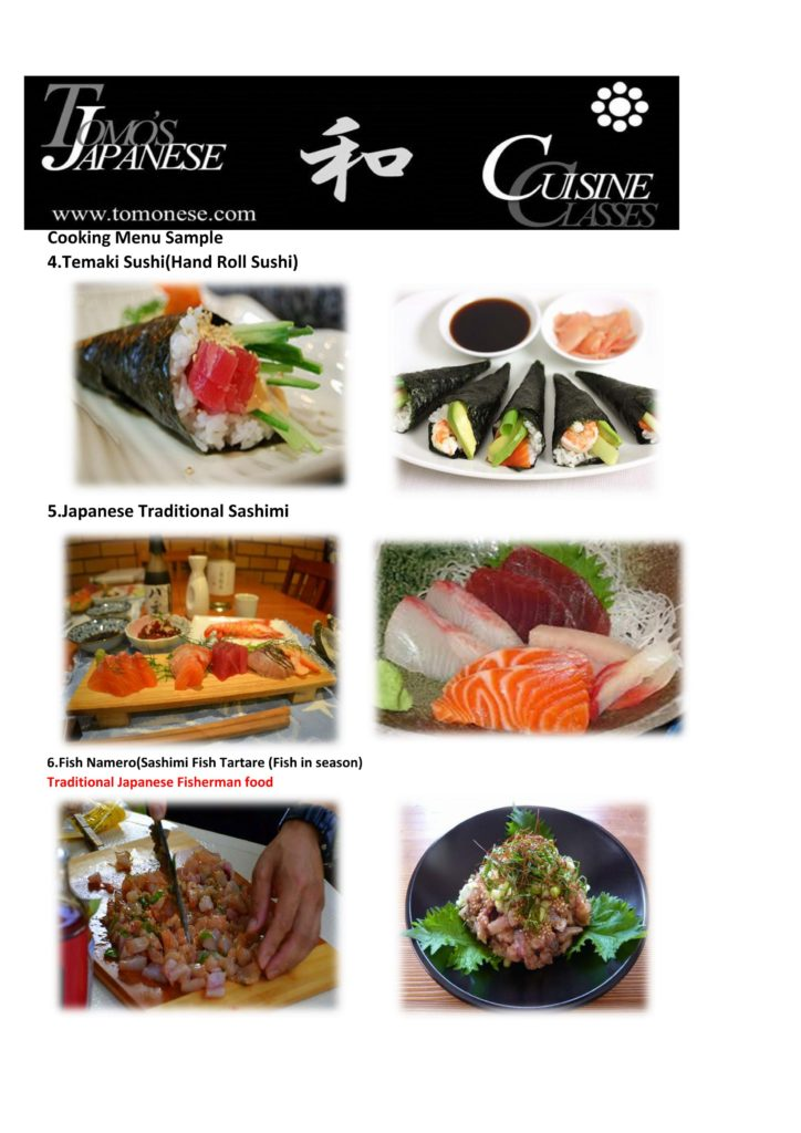 sample menu fish_01